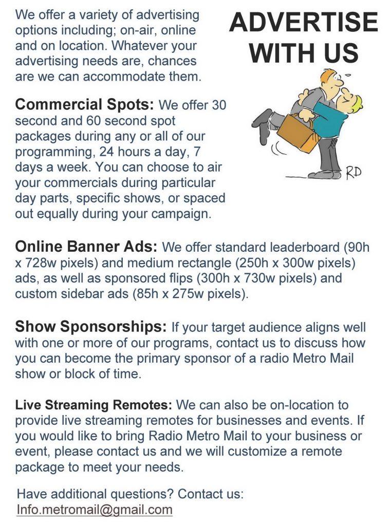 advertisement-rmm-comercials