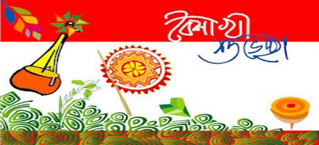 noboborsho_idea