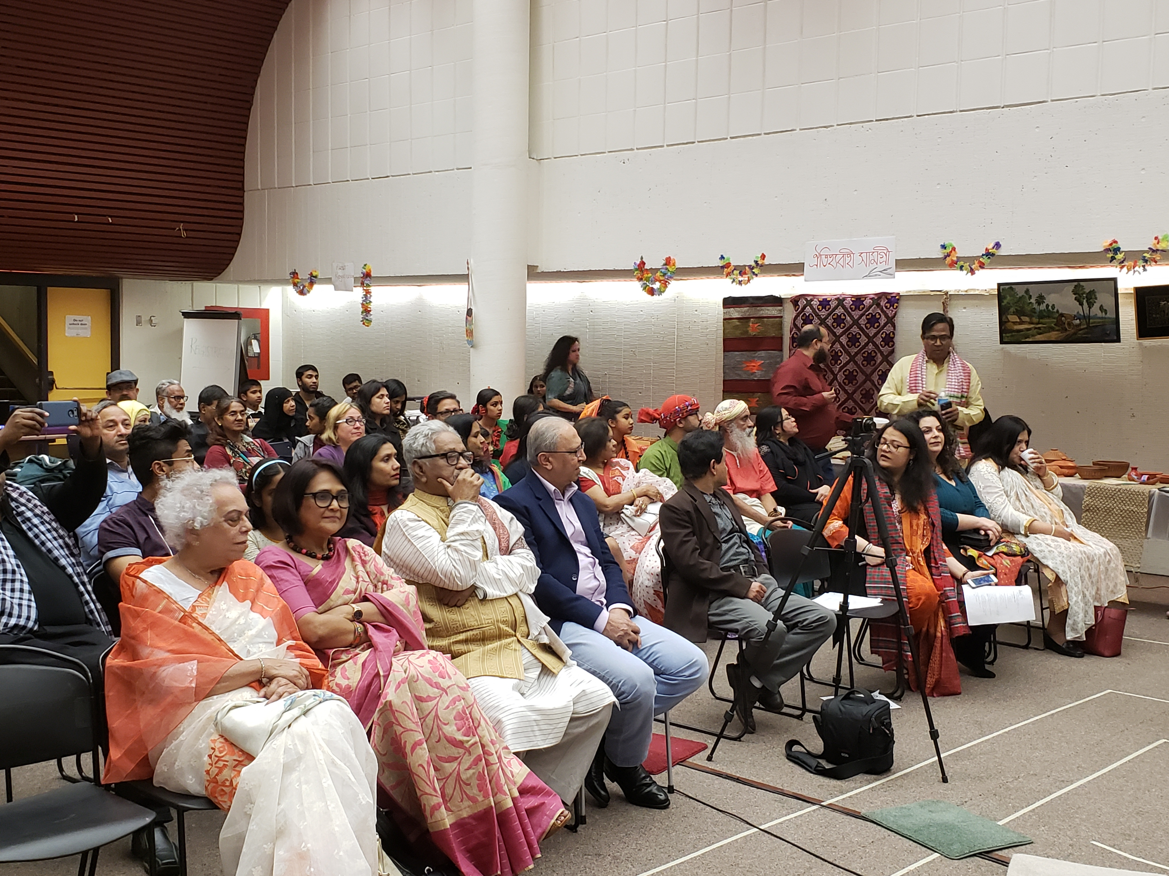 A section of the audience