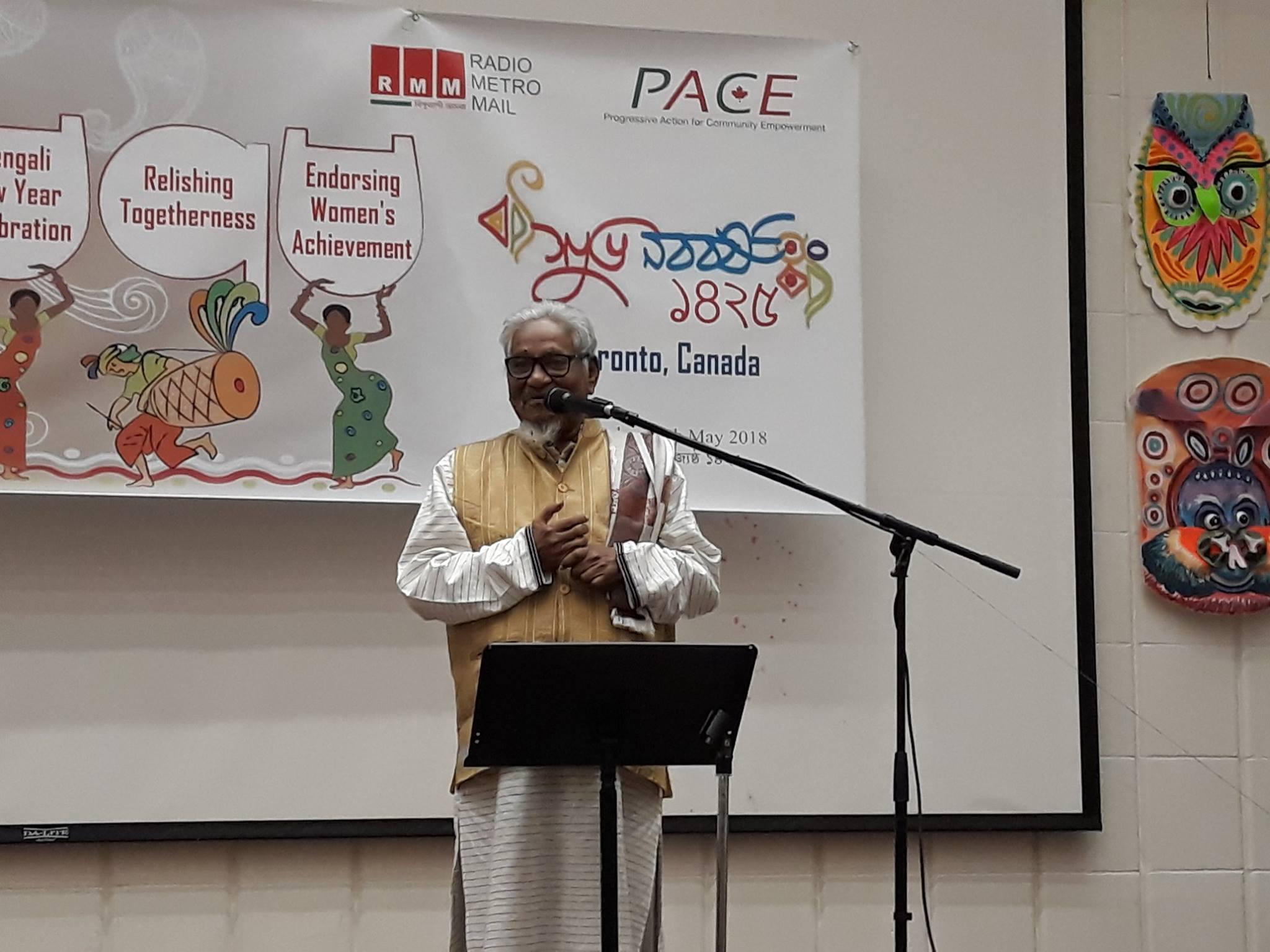 Poet Asad Chowdhury
