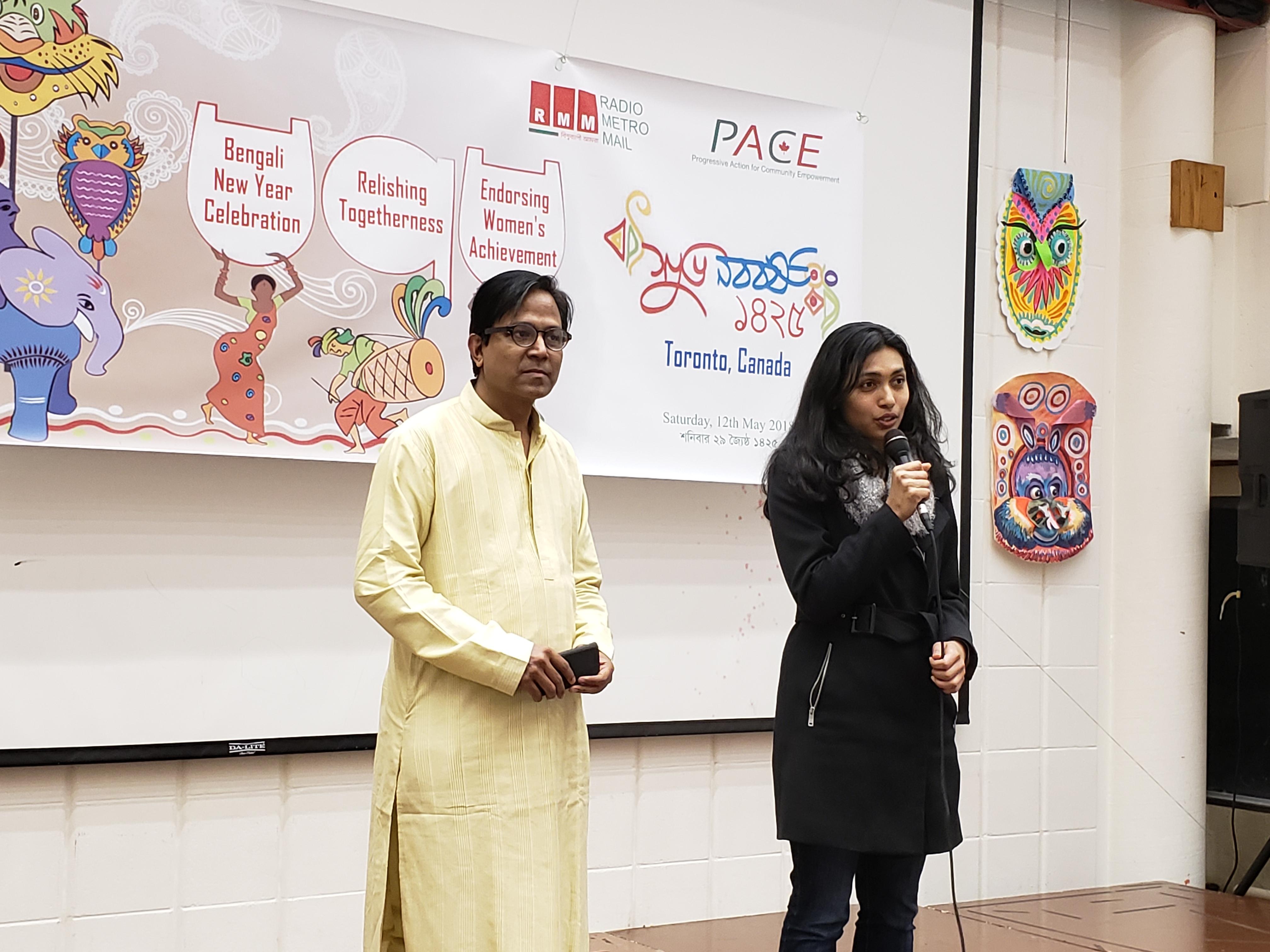 Doly Begum & Emamul Haque