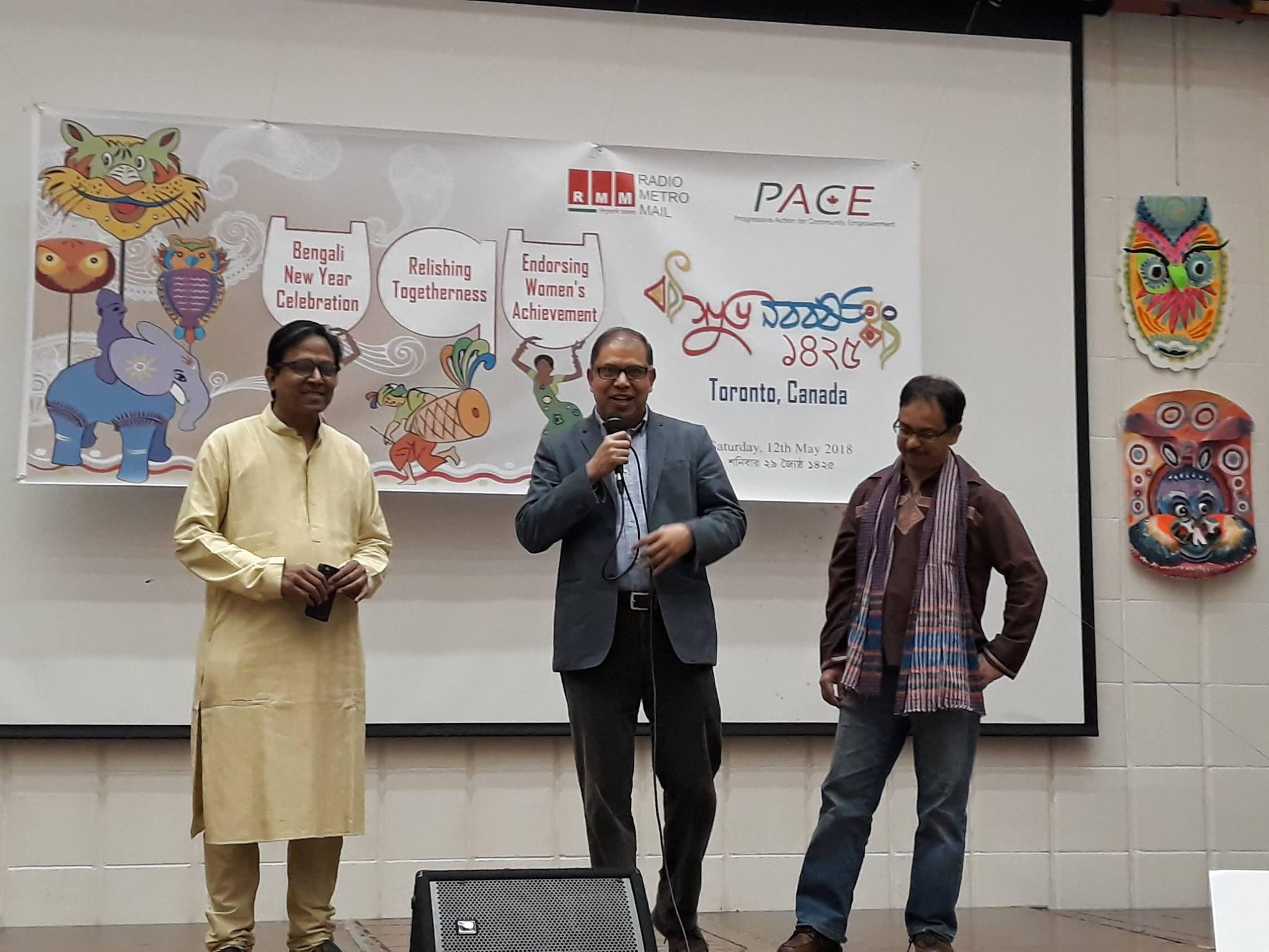 Emamul Haque, Dr. Shafi Bhuiyan & Abu Mohsin