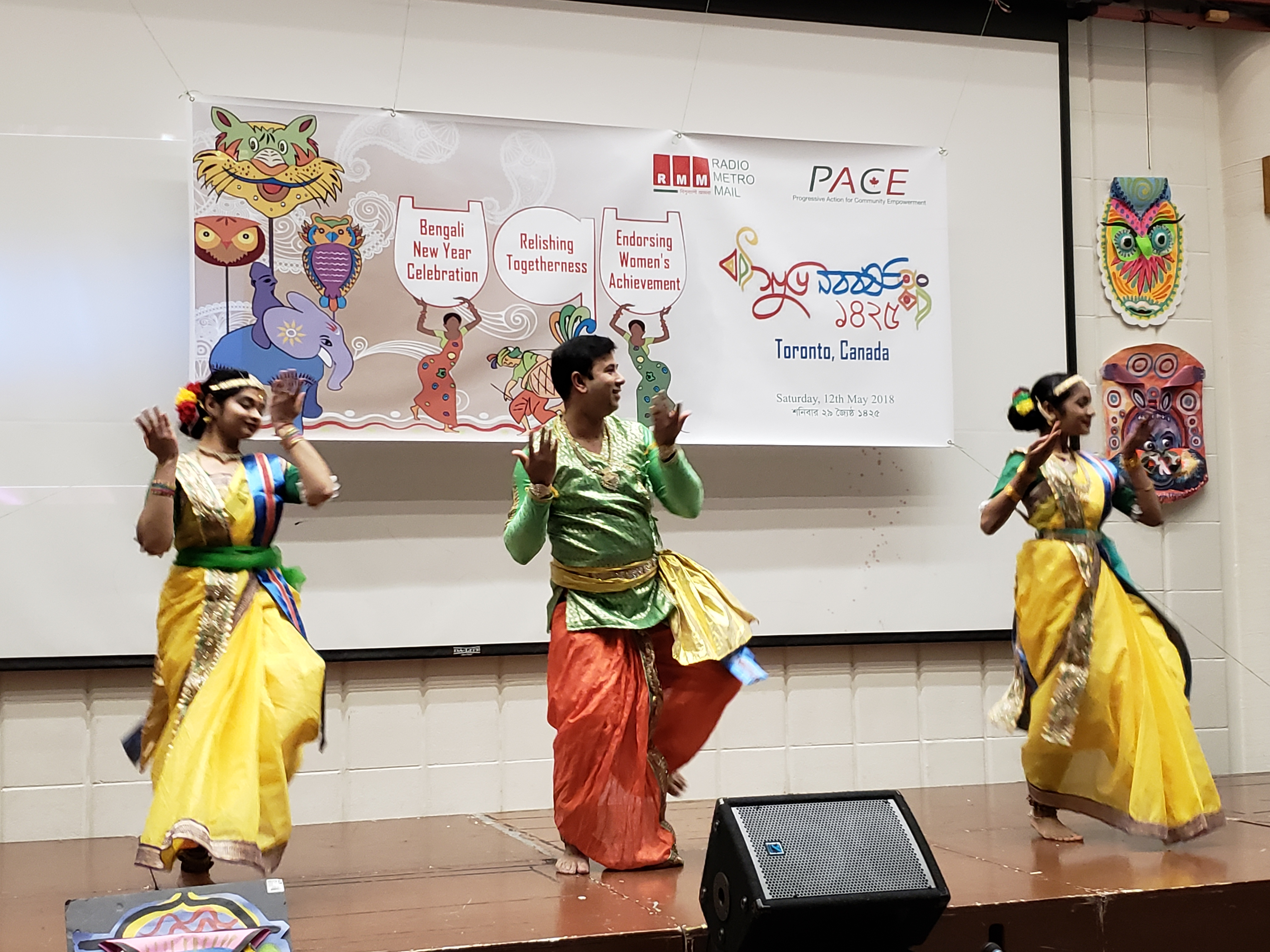 Traditional dance at the cultural event