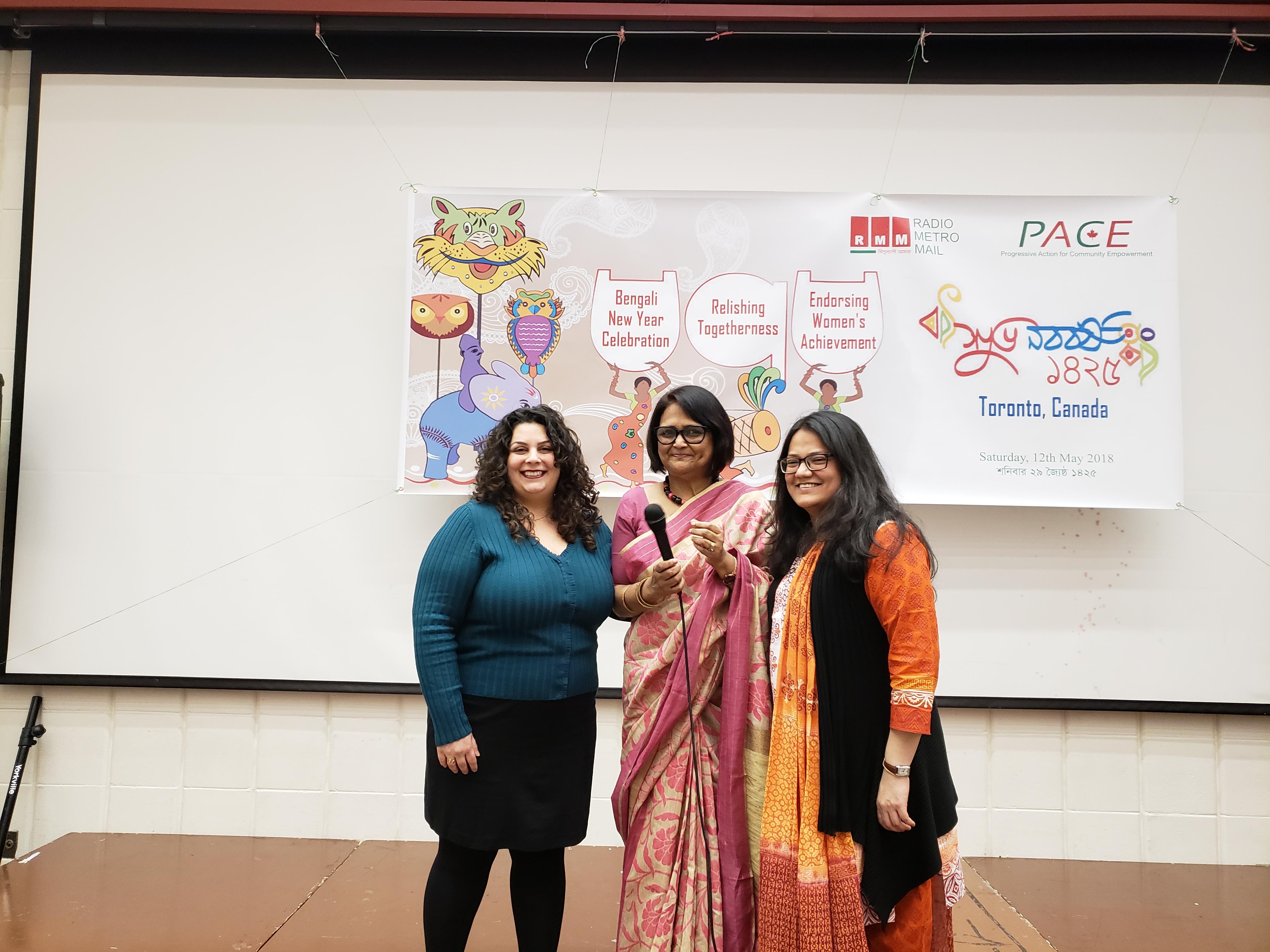 Dr. Tanjina Mirza, Mitra Manouchehrian & Priyanka Debnath