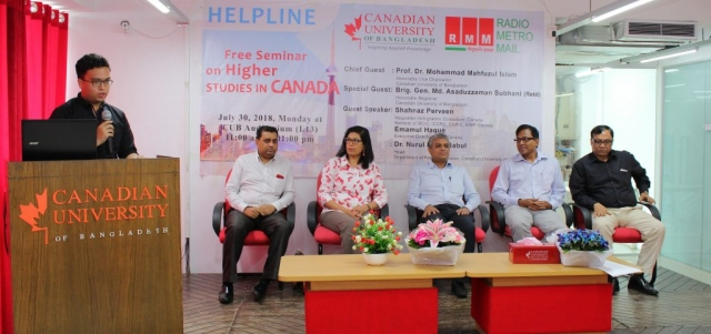 Free workshop 'Study in Canada' organized by RMM